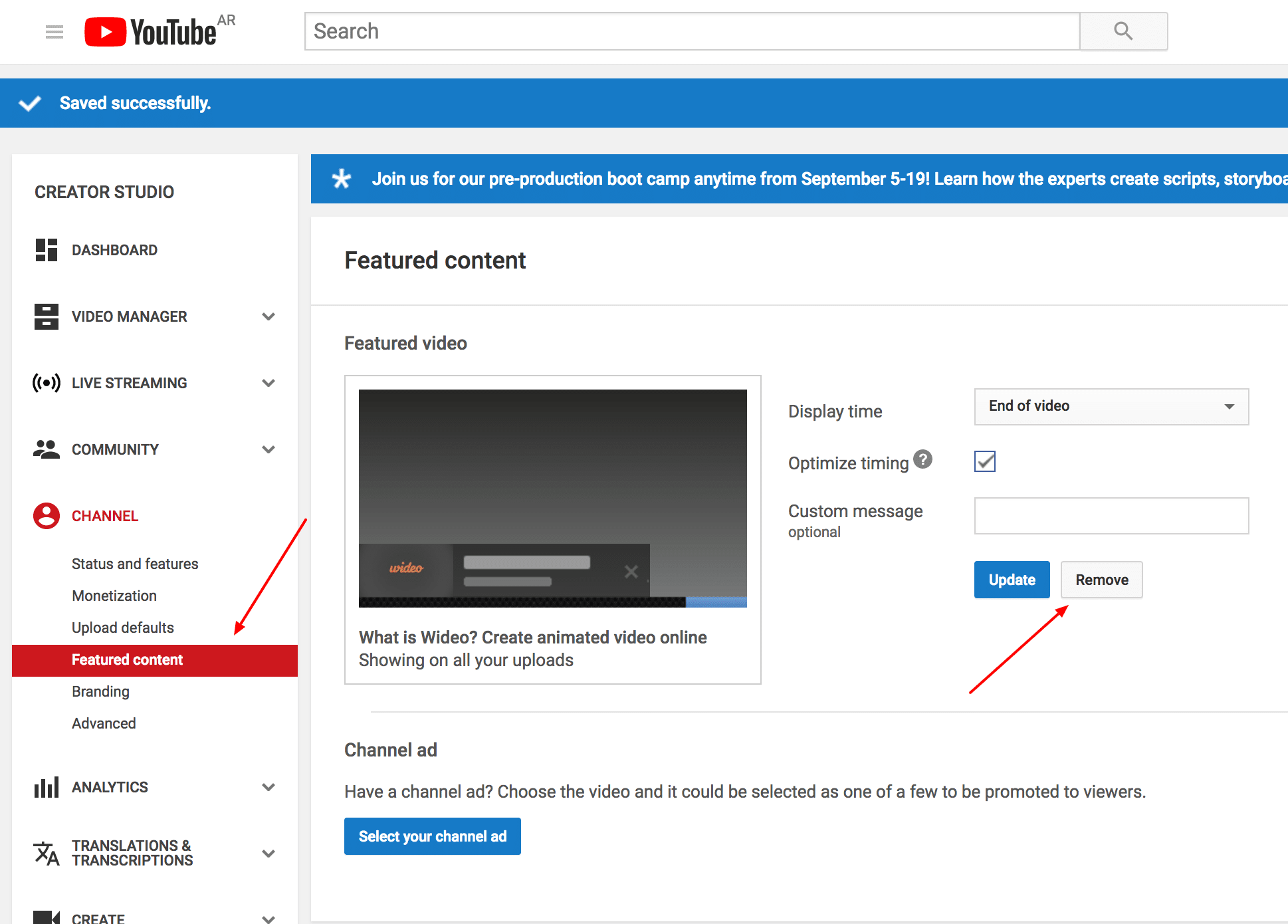 How to change your Youtube featured video